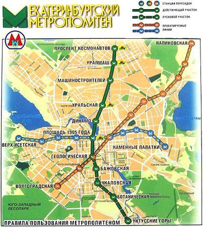 инструкция по сигнализации на метрополитенах российской федерации